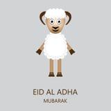 Eid al Adha Mubarak Card Images libres de droits