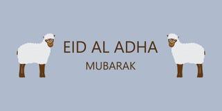 Eid al Adha Mubarak Card Images stock