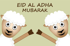 Eid al Adha Mubarak Card Royalty Free Stock Photo