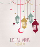 Eid Al Adha mubarak greeting card. Hanging colorful lantern Stock Photos