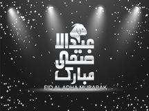 Eid-Al adha Mubarak-Illustrationsgruß-Kartendesign Stockbilder