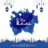 Eid al Adha Mubarak islamic greeting card design. abstract blue watercolor design with dome mosque ornament and hanging lantern el