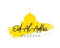 Eid Al Adha Mubarak. Kurban-bairam. Islamic festival of sacrifice. Vector illustration on a white background with a smear of ink yellow and confetti. A great Stock Photo