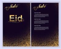 Eid Al Adha Mubarak la celebrazione della comunità musulmana Cartolina d'auguri di Eid Al Adha Mubarak Illustrazione di vettore illustrazione di stock