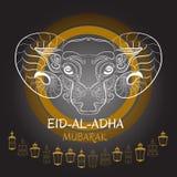 Eid-Al-Adha Mubarak. Vector illustration of sheep and lantern. Royalty Free Stock Photo