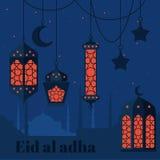 Eid al adha muslim Feast of the Sacrifice. Arabian and turk religion culture set Stock Image