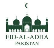 Eid Al Adha. Pakistan Stock Image