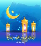 Eid al-Adha Ramadan Kareem Arab Calligraphy Lantern Illustration Stock