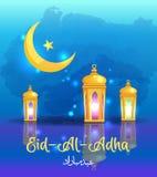 Eid-Al-Adha Ramadan Kareem Arab Calligraphy Lantern. Eid-Al-Adha Ramadan Kareem arabic calligraphy and traditional lanterns islamic greeting card design for stock illustration