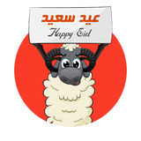 Eid Al Adha Sheep Holding Sign royalty free illustration