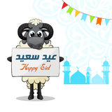 Eid Al Adha Sheep With Sign Royalty Free Stock Photography