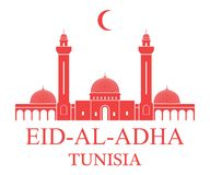 Eid Al Adha tunisia royaltyfri illustrationer