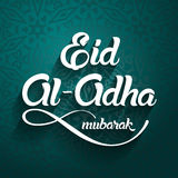 Eid al-Adha, UL-Adha Mubarak d'Eid Kurban Bayrami, Kurban Bajram Image stock