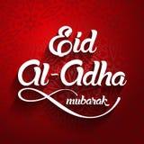 Eid al-Adha, UL-Adha Mubarak d'Eid Kurban Bayrami, Kurban Bajram Photographie stock