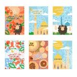Eid al-Adha, vacances musulmanes Image stock