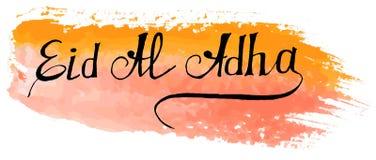 Eid-al-Adha Royalty Free Stock Photos