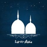 Eid al-Adha-viering met moskee stock illustratie