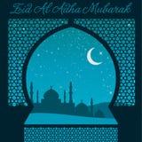 Eid Al Adha Stock Photography