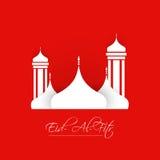 Eid Al Fitr摘要 免版税库存图片