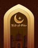 Eid-Al-Fitr Ισλαμικό σχέδιο για το μουσουλμανικό εορτασμό Στοκ εικόνες με δικαίωμα ελεύθερης χρήσης