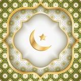 Eid Al Fitr Imagem de Stock Royalty Free