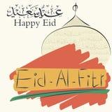 Eid Al Fitr 免版税库存图片