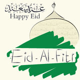 Eid Al Fitr ilustracja wektor