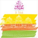 Eid Al Fitr 免版税库存照片