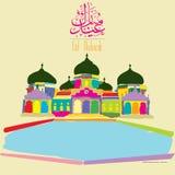 Eid Al Fitr 免版税图库摄影