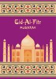 Eid Al Fitr Fotografia de Stock