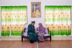 Eid al-Fitr imagen de archivo