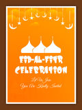 Eid Al Fitr Abstract Fotografia Stock