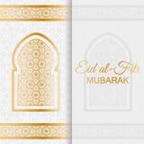 Eid Al Fitr Background Fenêtre arabe islamique Photo libre de droits