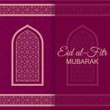 Eid Al Fitr Background Fenêtre arabe islamique Images libres de droits