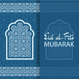 Eid Al Fitr Background Fenêtre arabe islamique Image stock
