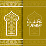 Eid Al Fitr Background Fenêtre arabe islamique Photographie stock libre de droits