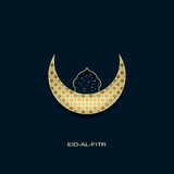 Eid-al-fitr background with golden decorated moon and star mosque. Vector eid-al-fitr background with golden decorated moon and star mosque Royalty Free Stock Image