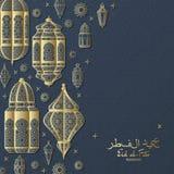 Eid al-Fitr Background Islamisk arabisk lykta Översättning Eid al-Fitr greeting lyckligt nytt år för 2007 kort stock illustrationer
