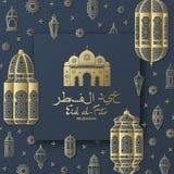 Eid al-Fitr Background Islamisk arabisk lykta Översättning Eid al-Fitr greeting lyckligt nytt år för 2007 kort royaltyfri illustrationer