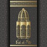 Eid al-Fitr Background Islamisk arabisk lykta greeting lyckligt nytt år för 2007 kort stock illustrationer