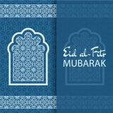 Eid Al Fitr Background Islamiskt arabiskt fönster vektor illustrationer
