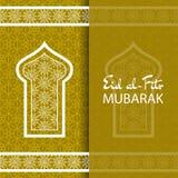 Eid Al Fitr Background Islamiskt arabiskt fönster stock illustrationer