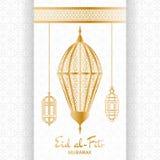 Eid al-Fitr Background Lanterne arabe islamique Carte de voeux Image libre de droits