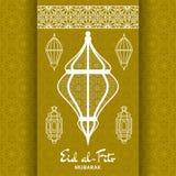 Eid al-Fitr Background Lanterne arabe islamique Carte de voeux Photos libres de droits