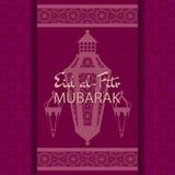 Eid al-Fitr Background Lanterne arabe islamique Carte de voeux Photos stock