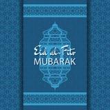 Eid al-Fitr Background Lanterne arabe islamique Carte de voeux Photographie stock