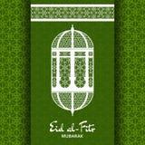 Eid al-Fitr Background Lanterne arabe islamique Carte de voeux Illustration de vecteur Photo libre de droits