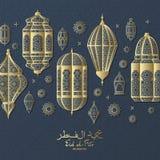 Eid al-Fitr Background Lanterne arabe islamique Traduction Eid al-Fitr Carte de voeux Photos stock
