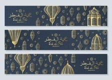 Eid al-Fitr Background Lanterne arabe islamique Traduction Eid al-Fitr Carte de voeux Photo stock