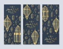Eid al-Fitr Background Lanterne arabe islamique Traduction Eid al-Fitr Carte de voeux Photographie stock
